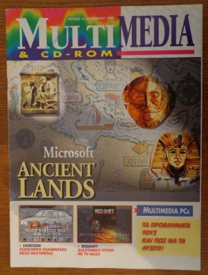 Multimedia & CD-Rom_8