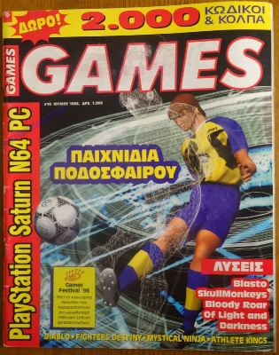 Games_34