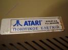 Atari 1040 ST_5