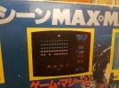 Commodore Max Machine_74