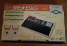 Epoch Super Cassette Vision_6