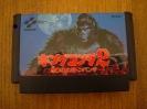 Nintendo Famicom_15
