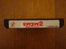 Nintendo Famicom_16