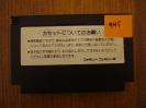 Nintendo Famicom_17