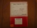 Nintendo Famicom_20
