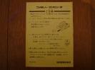Nintendo Famicom_21
