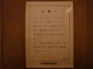 Nintendo Famicom_22