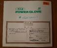 Nintendo Famicom_63