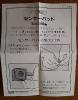 Nintendo Famicom_66