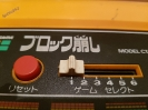 Nintendo TV Game Block Kuzushi_13