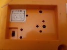 Nintendo TV Game Block Kuzushi_25
