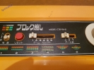 Nintendo TV Game Block Kuzushi_5