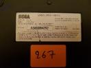 Sega Genesis 3_12