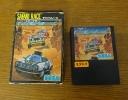 Sega Mark III_30