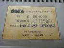 Sega SG-1000_19