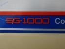 Sega SG-1000_3