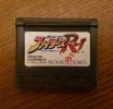 SNK Neo Geo Pocket_26