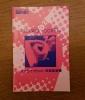 SNK Neo Geo Pocket_30
