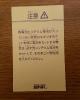 SNK Neo Geo Pocket_32