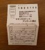 SNK Neo Geo Pocket_33