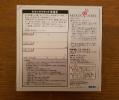 SNK Neo Geo Pocket_3