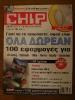 Chip_14