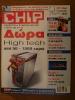 Chip_15