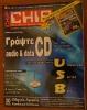Chip_20