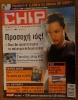 Chip_24