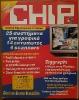 Chip_43