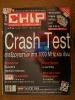 Chip_6