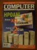 Computer Gia Olous_15