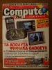 Computer Gia Olous_22