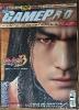GamePro_33