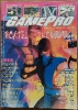 GamePro_79