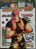 GamePro_81