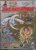 GamePro_84