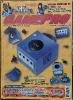 GamePro_87