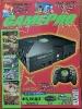 GamePro_98