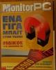 Monitor PC_1