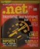 net_3