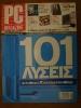 PC Magazine_11