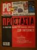 PC Magazine_15