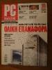 PC Magazine_22