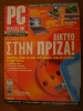 PC Magazine_25
