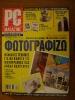 PC Magazine_26
