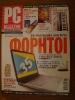 PC Magazine_27