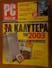 PC Magazine_29