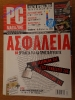 PC Magazine_30