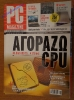 PC Magazine_31